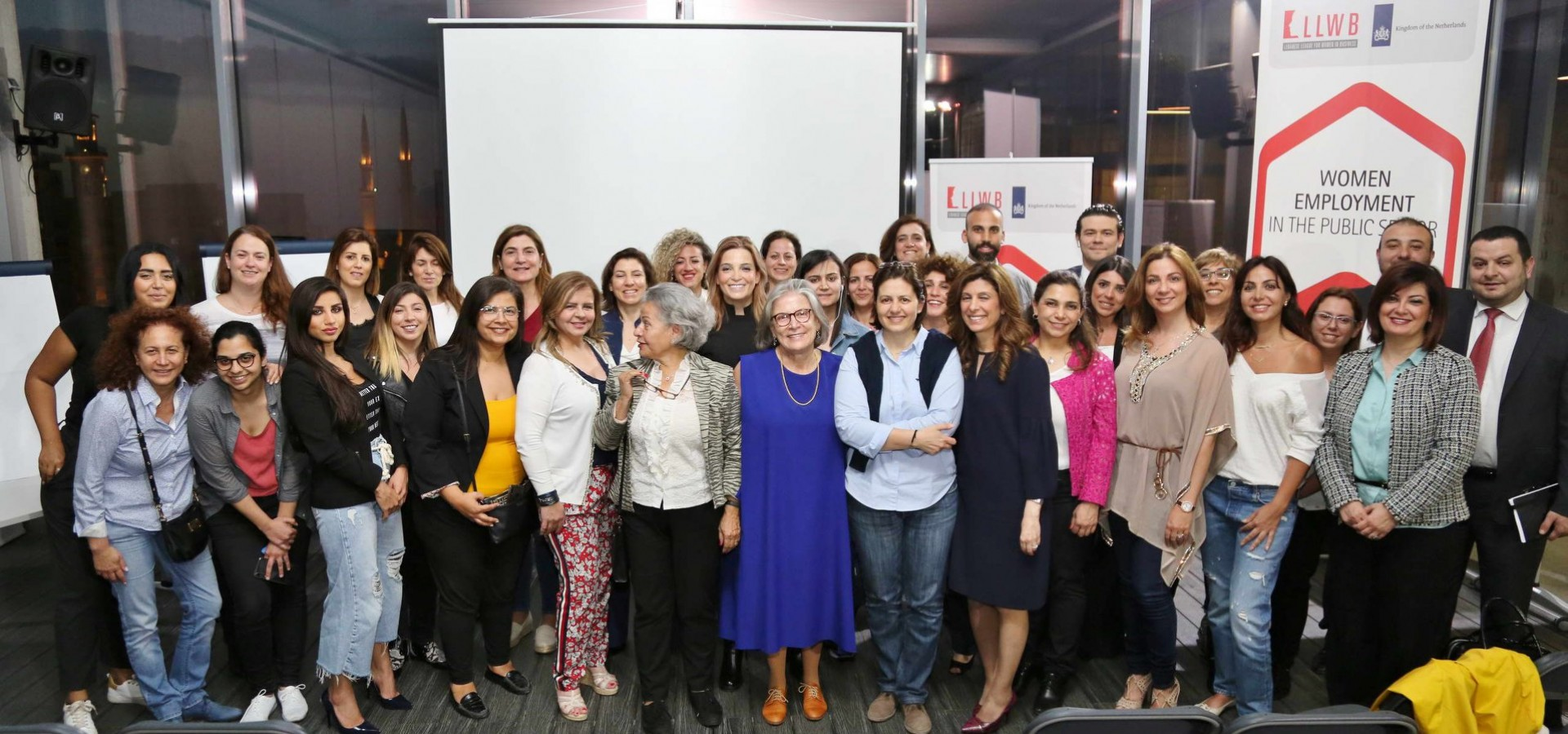 Join and Grow : Women in the Public Sector
