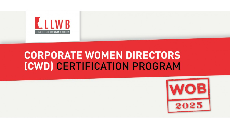 LLWB Corporate Women Directors (CWD) Certification Program