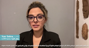 Yusr Sabra raising awareness about sexual harassment